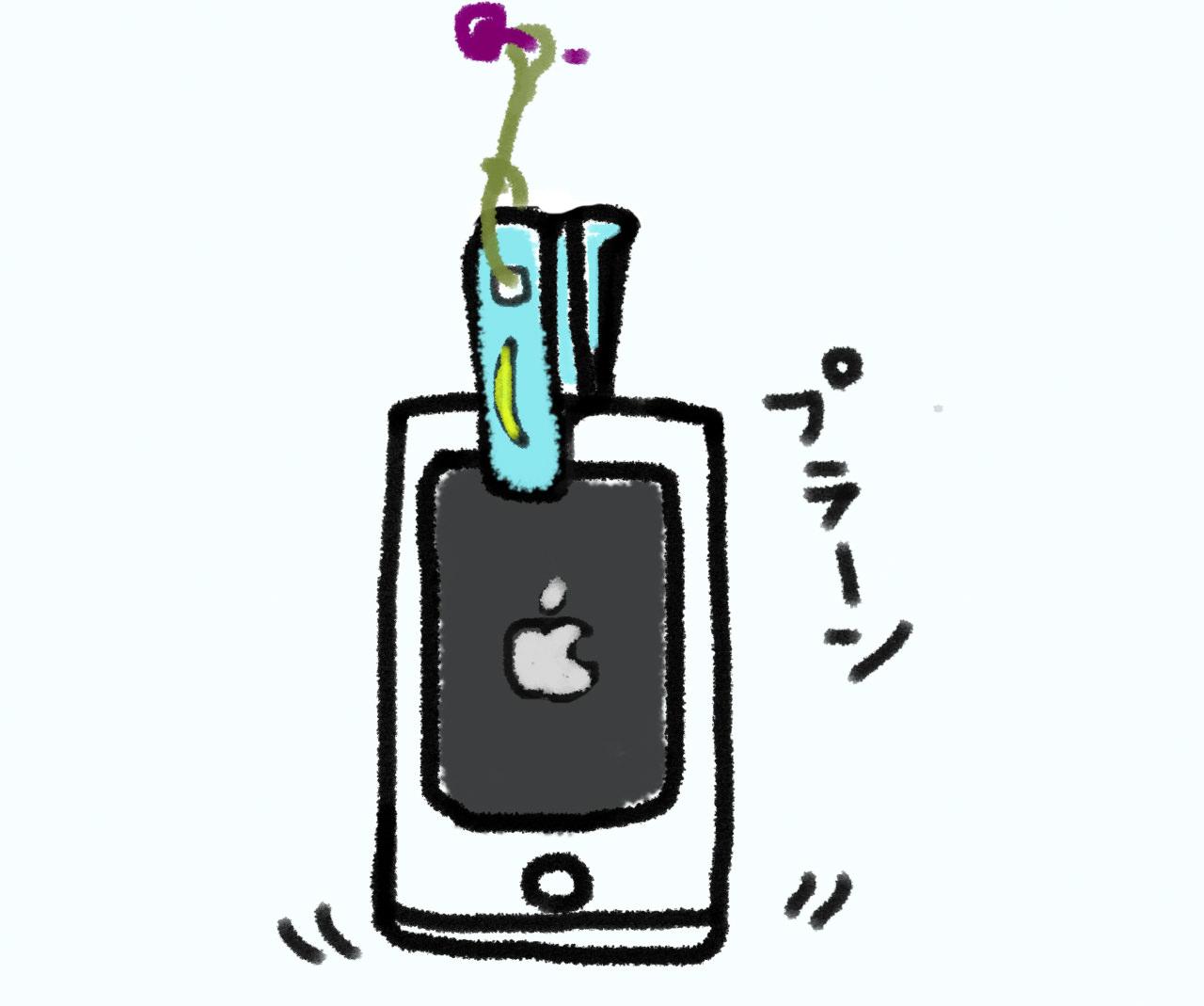 iphonedockhack
