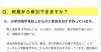 無人島Q&A