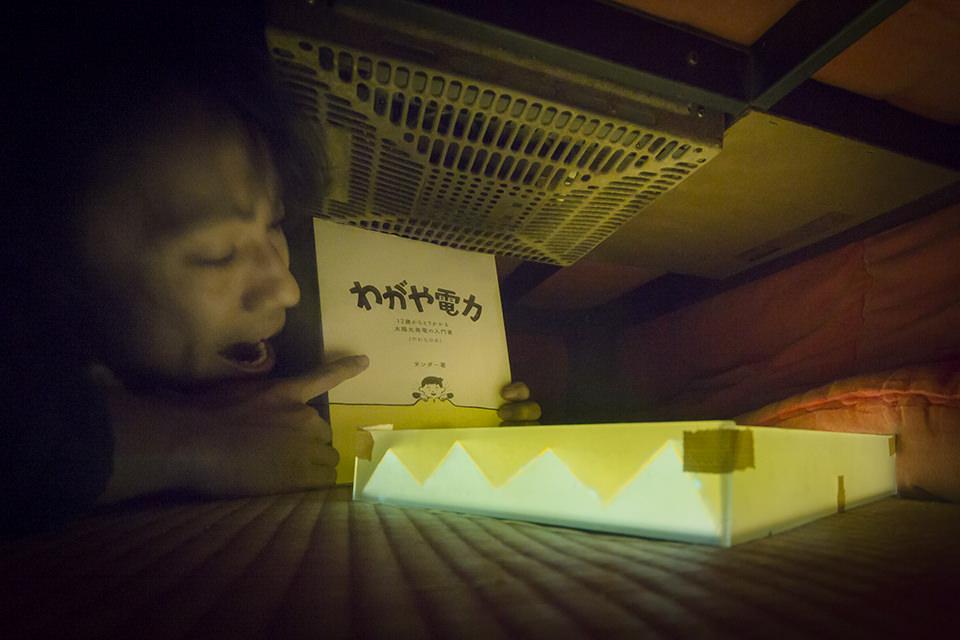 非電化照明の試作