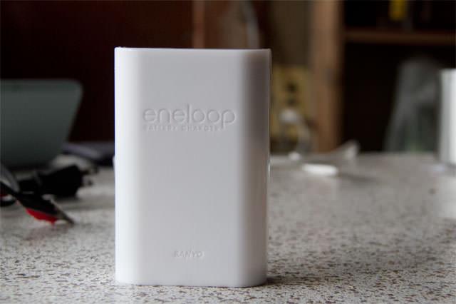 エネループ充電器 NC-TGN01