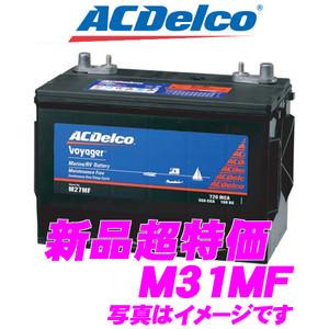 acdelcco - m31mf