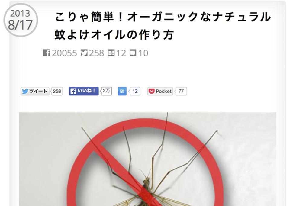 祝ヨホ研!10万ユニークユーザー到達&テンダー1位