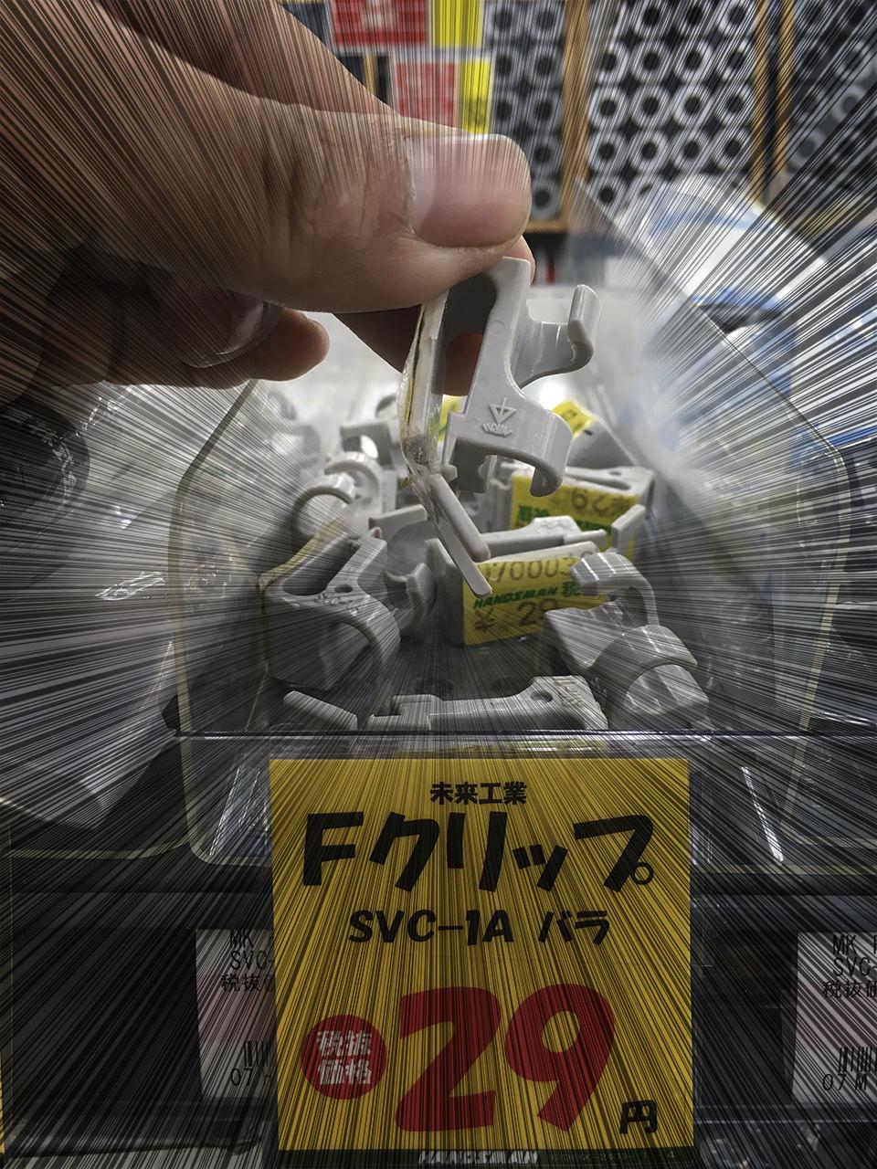 29円でApple Pencil ホルダーを自作する