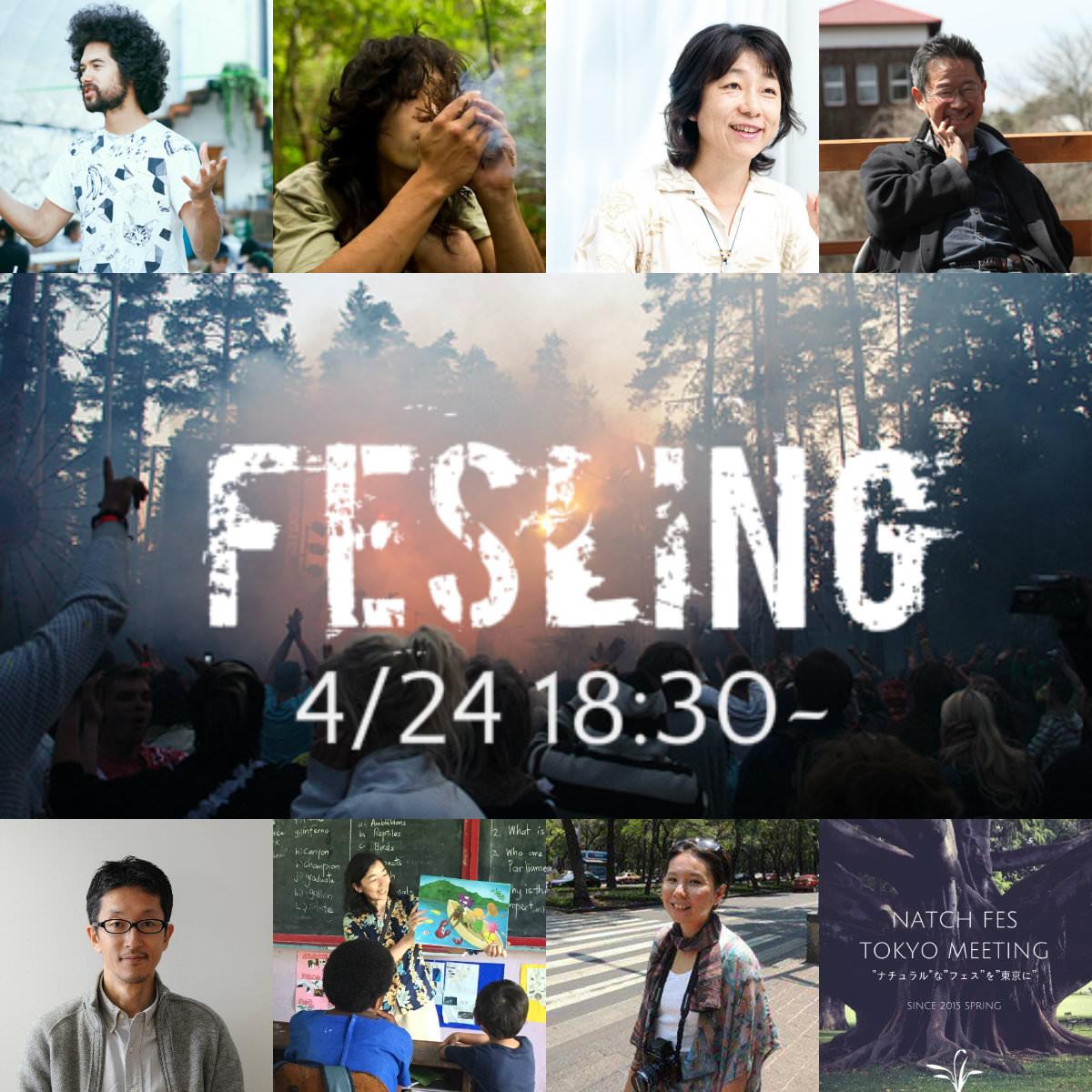 fesling_01