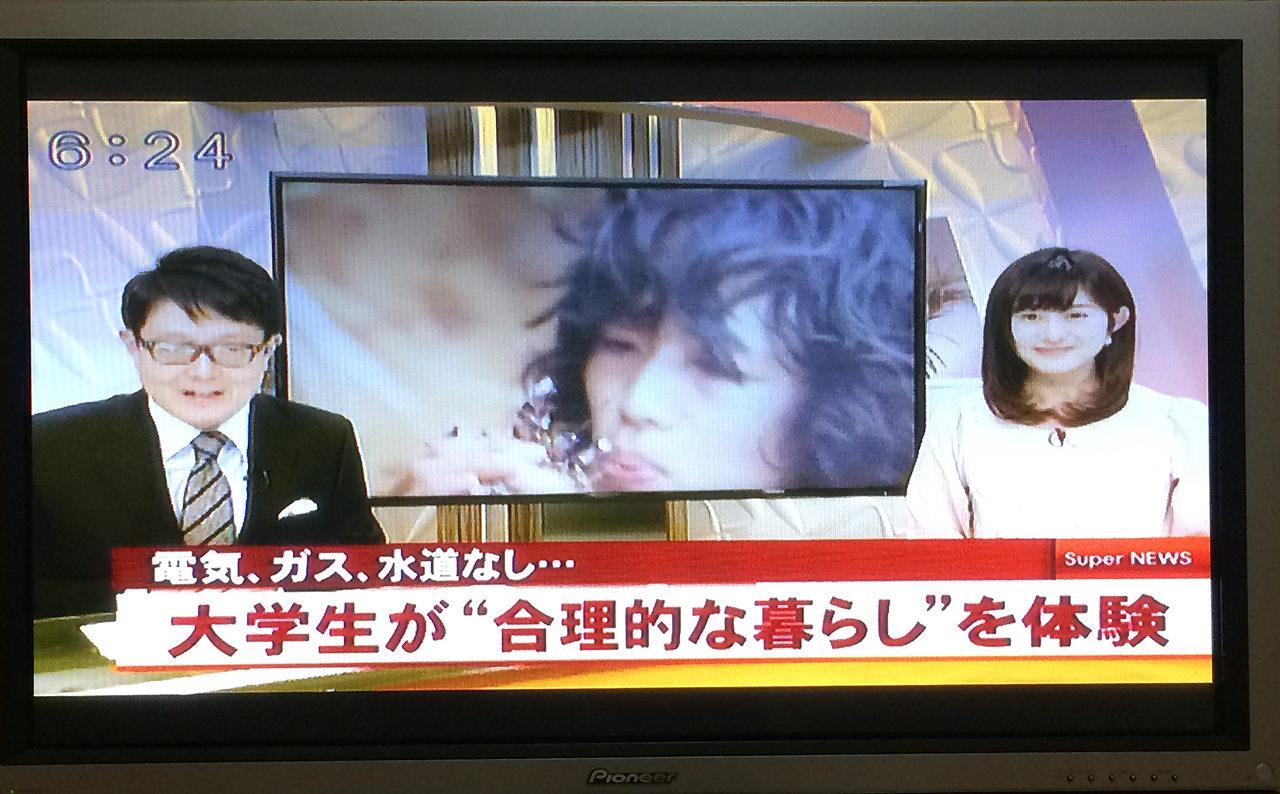 KTS鹿児島放送