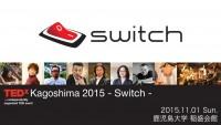 TEDxKagoshima