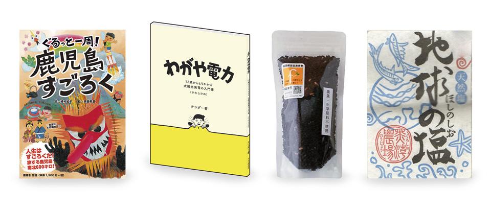 yukari-gift